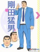 日配公开招募CV第二弹——《俺物语》