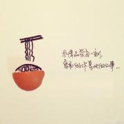 没有梦想,永远到不了远方—— By / 张皓宸