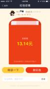 【漫谈社】携手520~❤