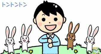 【教你唱儿歌】纺纱车之歌(いとまき)→第一弹