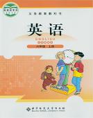 六年级上英语课本【北师大版】