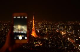 LOVE IN TOKYO~~