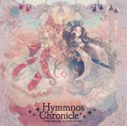【原声OST】[stellatram]Hymmnos Chronicle~世界を最も爱した少女たちの诗~