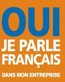 商务法语每日一题
