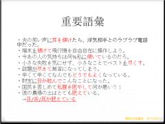 【每刻晨读】vol.39:【凤梨牌】如何用日语对话母上①【公开课回顾】