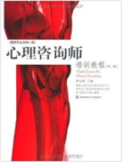 【与心理学共游-二级】 人格心理学(6)