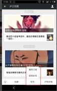 【社刊技能】の隐藏的小D发音技能 (支持中英日三语)