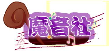 【声で燃えろう!】第六十二期日语朗读  幸せは足元に