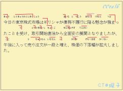 【NHK】晚间NHK直播室(18)