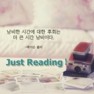 汤汤Reading Time