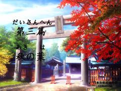 【作业贴】小秘的日本文化课堂09--秋之叶【2】