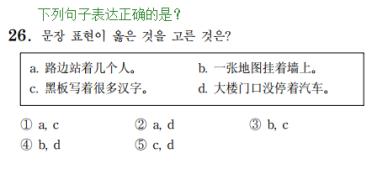 【来做题吧】韩国的数•英•化高考题,你能答对吗?