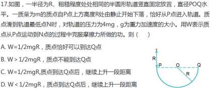 沪江鹏飞老师2015年全国卷1高考物理精选题目分析