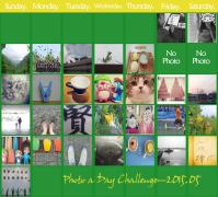 【Photo a Day Challenge】五月回顾篇--Annie