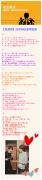 【每刻晨读】vol.37:【凤梨牌】如何用日语秀恩爱①【公开课回顾】