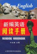 (转)新编英语阅读手册(1)A / An / The基本含义与使用方法