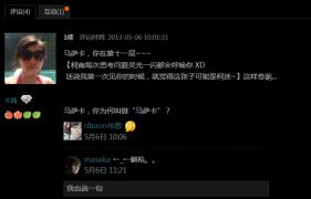【柯南】看柯南学新编日语/新标日