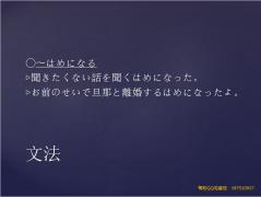 【每刻晨读】vol.40:【凤梨牌】如何用日语秀恩爱②【公开课回顾】