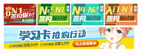 【活动已结束】2015年7月日语能力考答案大汇总【ipad等你抢!】