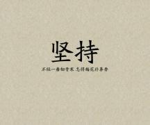 2015.07.29【日译中】読解翻訳