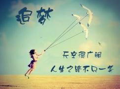【思·汇】中国传媒大学的日语语言文学是为了选拔什么人才?
