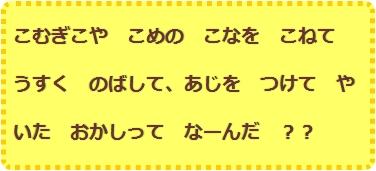 【N5】【猜谜语学单词】060