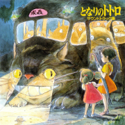 【漫谈社】漫乐-龙猫 音乐推荐