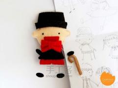 「手工课」の第十五课:DIY不织布小绅士手工教程