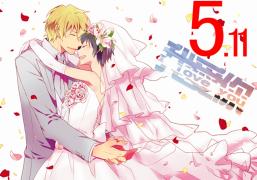 【漫谈社】桐&香儿~结婚周年纪念~撒花!*★,°*:.☆\( ̄▽ ̄)/$:*.°★* 。