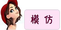 【美剧天天秀】150717 绝望的主妇 S03E20 闲话