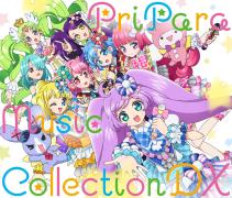【动漫音乐】プリパラ ミュージックコレクション DX
