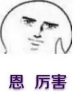 """【不吐槽会死】全球宝宝联合会表示""""热死宝宝了""""!!!"""