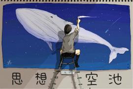 【课件】山椒鱼①