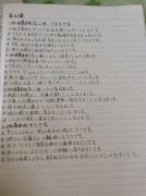 【N1小分队】30、31单词  32音频加作业