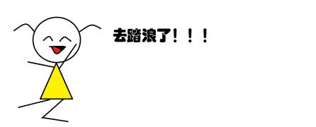 青岛(1)