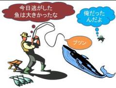 【每日一句】日语惯用语 088 后悔莫及