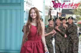 SBS周末特别企划剧-美女的诞生(2014年11月1日~)