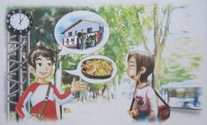 新延世2【제2과 한국 음식 韩国饮食--2】课文