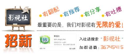 【新人报道】成员名单登记&管理招募(2014/11/11日更新)