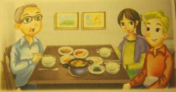 【新延世2】제2과 한국 음식 韩国饮食 04