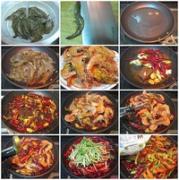 第十期:香辣干锅虾