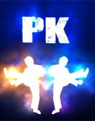 人气PK赛