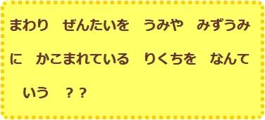 【N5】【猜谜语学单词】063