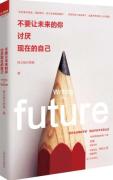 【征稿】读书会杂志《风格》「第三期」征稿启动(已完结)