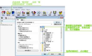 【教程】如何安装韩语输入法