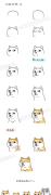 #画一画#【教程】第五十四期  亮瞎你的dog眼