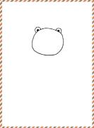 #画一画#教程 第三十八期:萌一脸血的大老虎