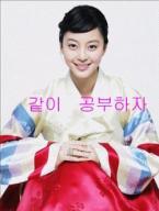 韩语零到高级-每天多学一点