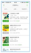 IOS用户一个多月的等待,沪江1.3.0新功能来袭!