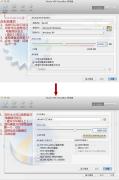 【教程】MAC系统如何用虚拟机来安装cctalk?